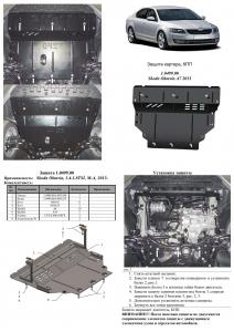 Захист двигуна Skoda Octavia A7 - фото №8