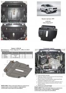 Защита двигателя Geely Emgrand X7 - фото №6