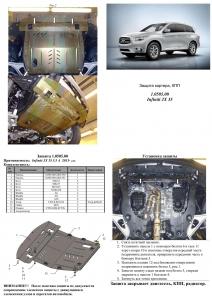 Защита двигателя Infiniti JX35 - фото №6