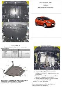 Защита двигателя Ford Fiesta 7 EcoBoost - фото №7 + 1