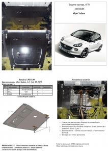 Защита двигателя Opel Adam - фото №4