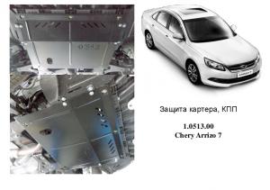 Защита двигателя Chery Arrizo 7 - фото №3