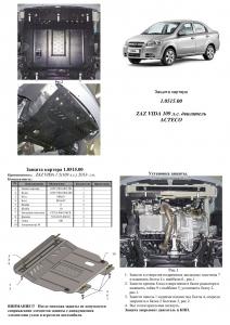 Защита двигателя ЗАЗ Vida - фото №5 + 1