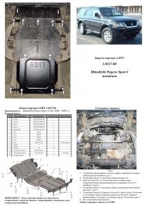 Защита двигателя Mitsubishi Pajero Sport 1 - фото №8 + 1