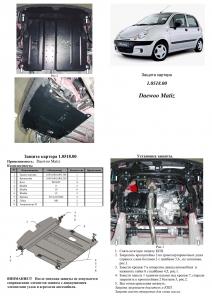 Защита двигателя Daewoo Matiz - фото №4 + 1