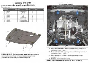 Защита двигателя Daewoo Gentra - фото №3