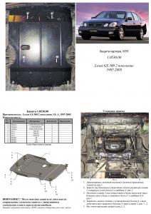Защита двигателя Lexus GS 300 - фото №9