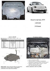 Защита двигателя Volkswagen Beetle - фото №11