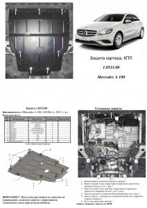 Защита двигателя Mercedes-Benz A-class W176  - фото №4