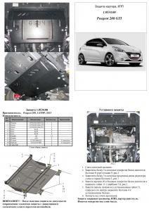 Защита двигателя Peugeot 208 - фото №4