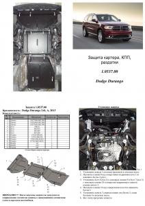 Защита двигателя Dodge Durango - фото №4