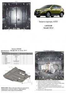 Захист двигуна Suzuki SX-4 S-cross - фото №8