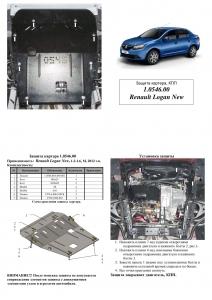 Защита двигателя Renault Logan - фото №6