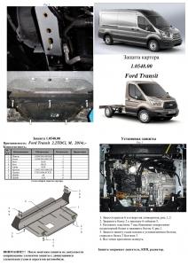 Защита двигателя Ford Transit/Transit Custom - фото №7