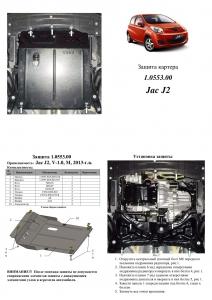 Защита двигателя Jac J2 - фото №4
