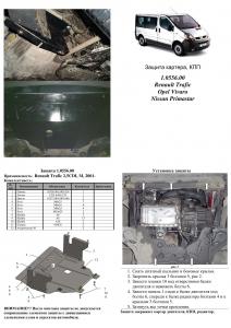 Защита двигателя Renault Trafic 2 - фото №11 + 1 + 1