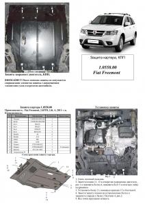 Защита двигателя Fiat Freemont - фото №4