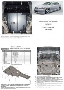 Защита двигателя Lexus GS 350 - фото №4
