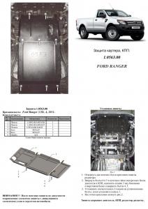 Защита двигателя Ford Ranger - фото №7