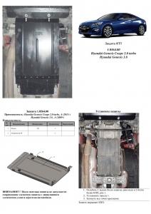 Защита двигателя Hyundai Genesis - фото №10 + 1
