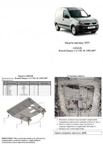 Защита двигателя Renault Kangoo 1 - фото №6