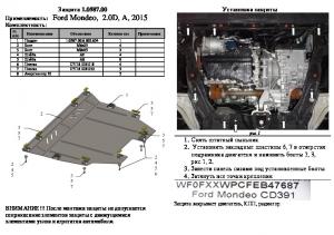 Захист двигуна Ford Mondeo 5 - фото №9 + 1 + 1