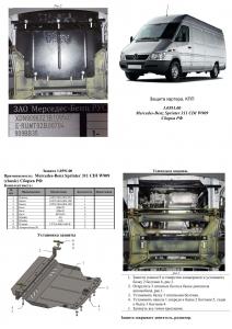 Защита двигателя Mercedes-Benz Sprinter W906 рестайлинг - фото №8 + 1