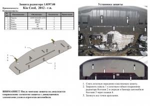 Защита двигателя Kia Ceed 2 - фото №13 + 1 + 1