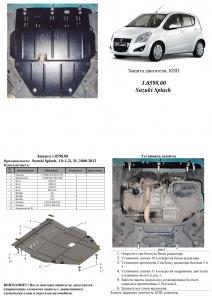 Защита двигателя Suzuki Splash - фото №5