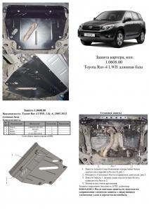 Защита двигателя Toyota RAV4 3 LWB - фото №3