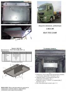 Защита двигателя MAN TGS 21.440 4х2 - фото №3