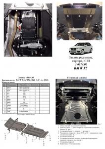 Захист двигуна BMW X5 F15 - фото №4