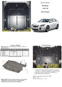 Защита двигателя Opel Insignia A - фото №11 + 1
