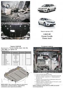 Защита двигателя Toyota Auris E150 - фото №10