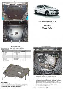 Защита двигателя Nissan Pulsar (C13) - фото №3