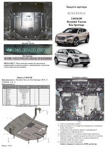 Защита двигателя Hyundai Tucson 3 - фото №9