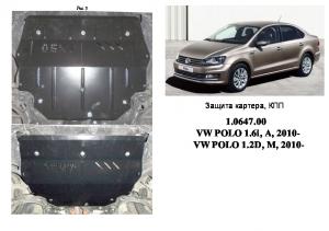 Защита двигателя Seat Ibiza 3 - фото №12