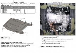 Защита двигателя Opel Insignia A - фото №11 + 1 + 1