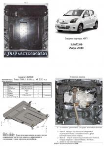 Защита двигателя Zotye Z100 - фото №3