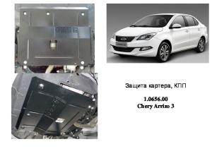 Защита двигателя Chery Arrizo 3 - фото №3