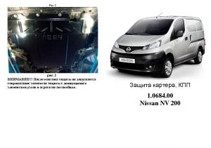 Захист двигуна Nissan NV200 - фото №4