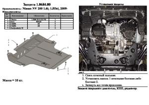 Захист двигуна Nissan NV200 - фото №4 + 1