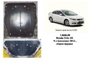 Защита двигателя Acura ILX - фото №4