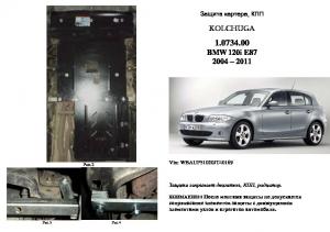 Защита двигателя BMW 1 E87 - фото №3