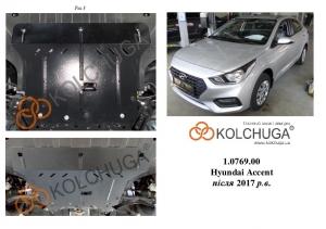 Защита двигателя Hyundai Accent 5 - фото №7