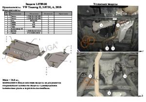 Защита двигателя Audi Q7 1 - фото №7 + 1 + 1 + 1 + 1 + 1