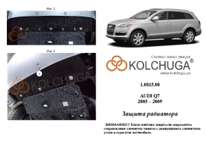 Защита двигателя Audi Q7 1 - фото №7