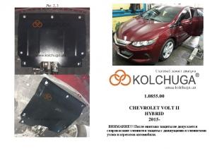 Защита двигателя Chevrolet Volt 2 - фото №7