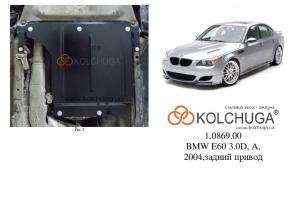 Защита двигателя BMW 5 E60 E61 - фото №10 + 1 + 1 + 1 + 1 + 1