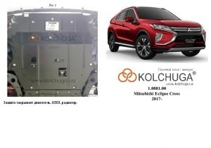 Защита двигателя Mitsubishi Eclipse Cross - фото №3